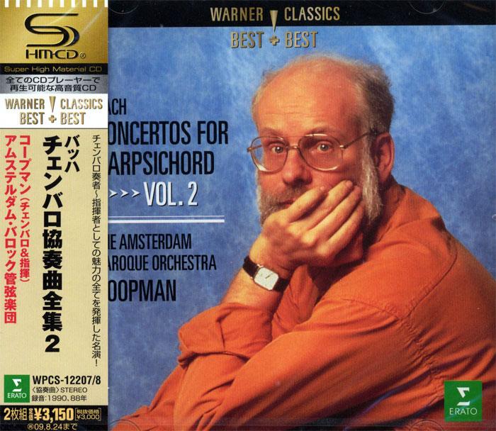 Concertos For Harpsichord Vol.2 - 2 x SHM-CD