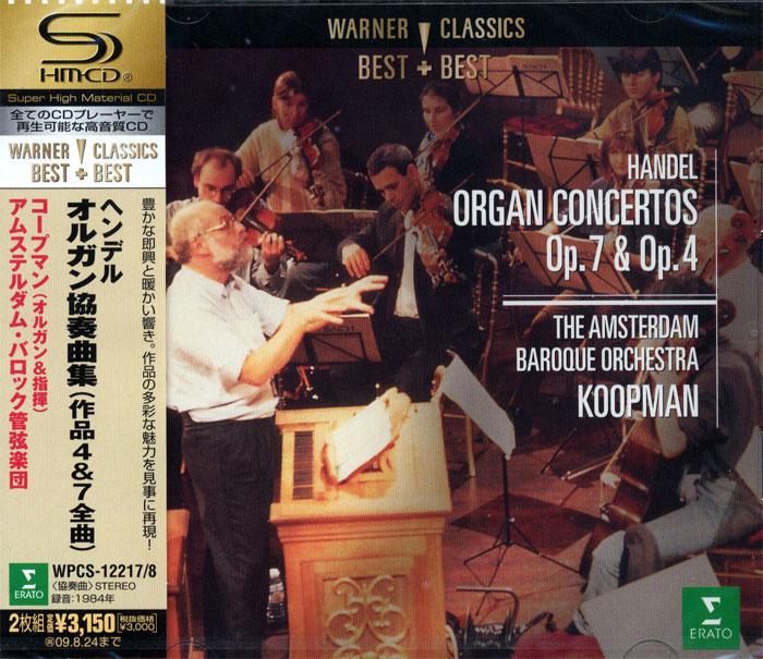 Organ Concertos Op. 7 & Op. 4 image