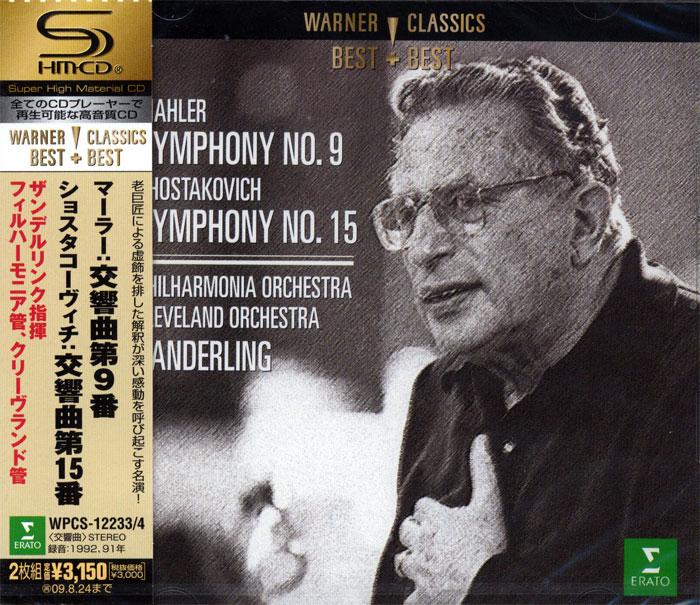 Symphony No. 9 / Symphony No. 15 image
