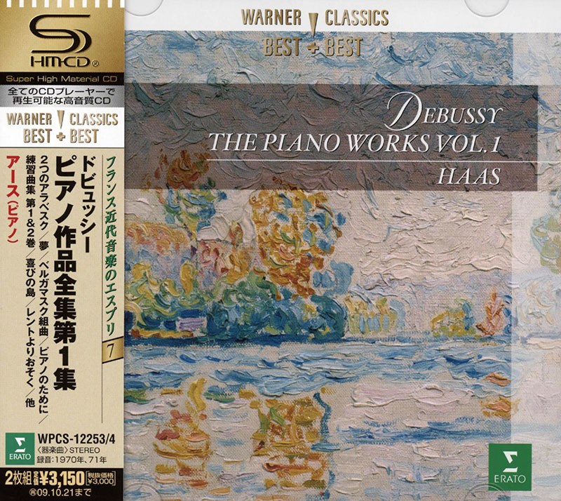 The Piano Works Vol 1 & 2 (4 SHM-CD)