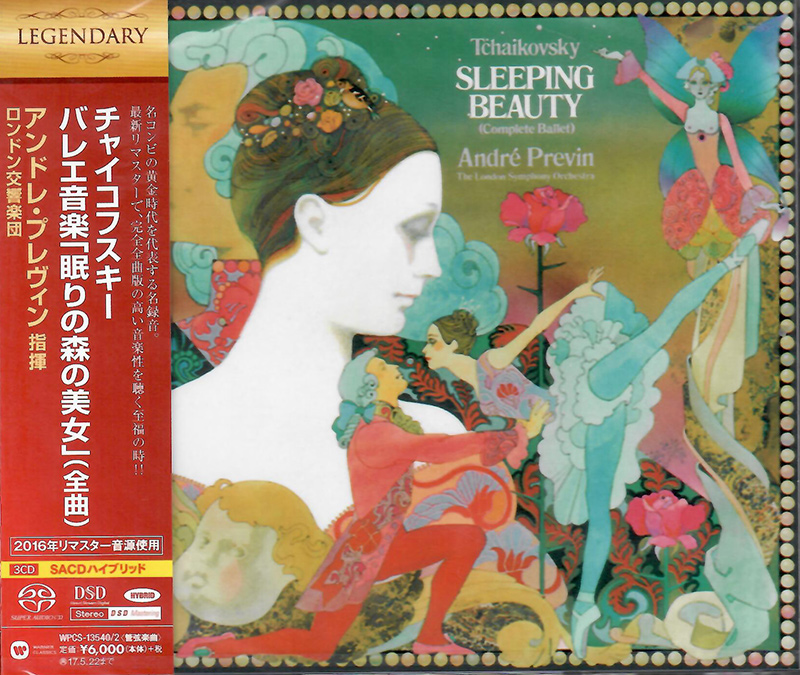 Sleeping Beauty image