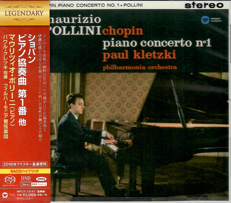 Piano Concerto No. 1 / Nocturnes Nos. 4, 5, 7, and 8 / Ballade No 1 / Polonaise No. 6