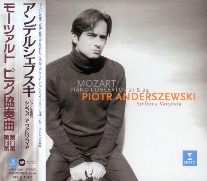 Piano Concerto No. 24 / Piano Concerto No. 21 image