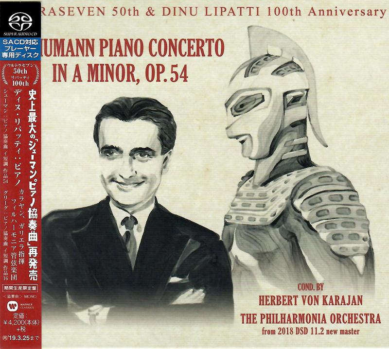 Piano Concertos in A Minor