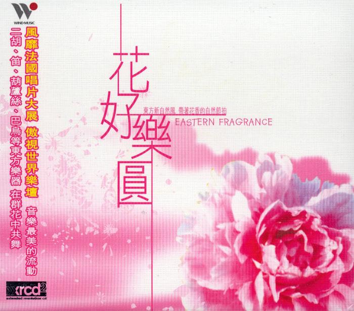 Eastern Fragrance
