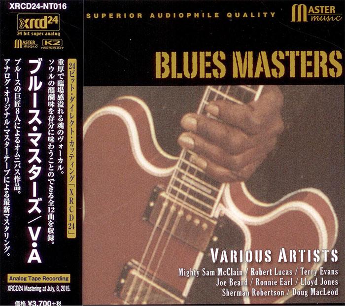 Blues Masters v. 2 image