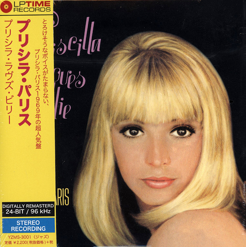 Living Sound Fidelity Stereophonic - Priscilla Sings Billy