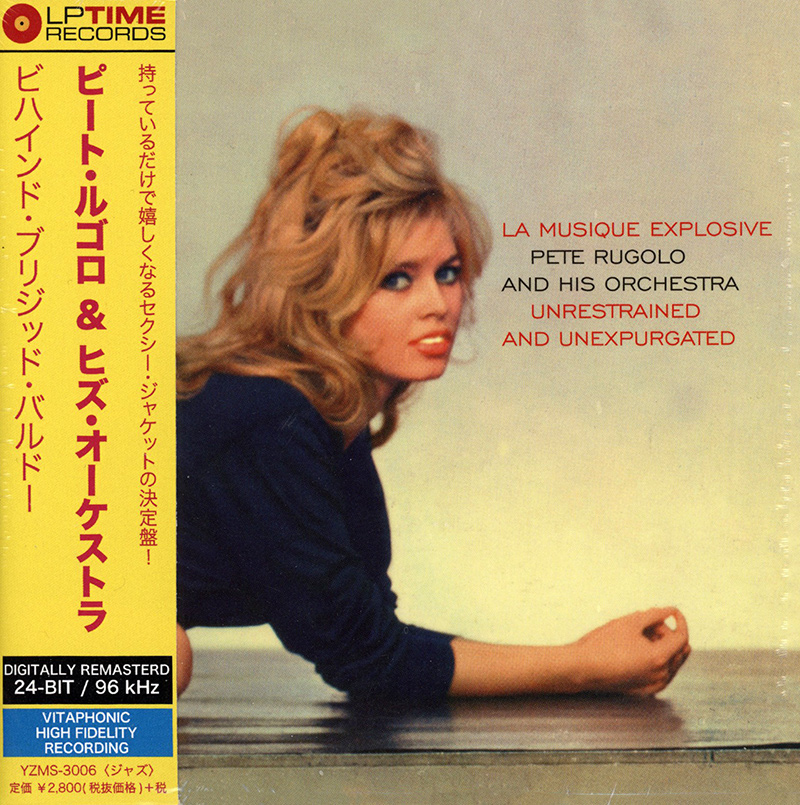 Living Sound Fidelity Stereophonic - Behind Brigitte Bardot