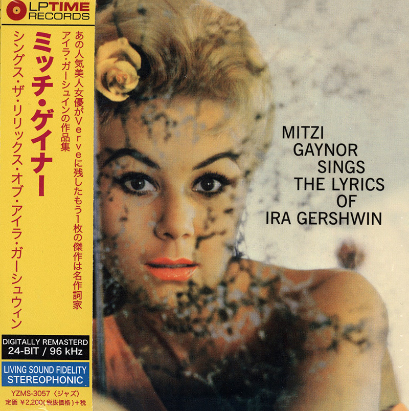 Living Sound Fidelity Stereophonic - Mitzi Gaynor Sings The Lyrics Of Ira Gershwin