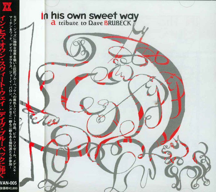 In His Own Sweet Way - Tribute To Dave Brubeck