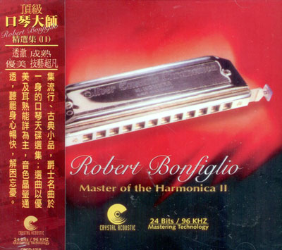 Master of the Harmonica (II)
