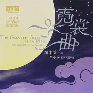Gossamer Song image