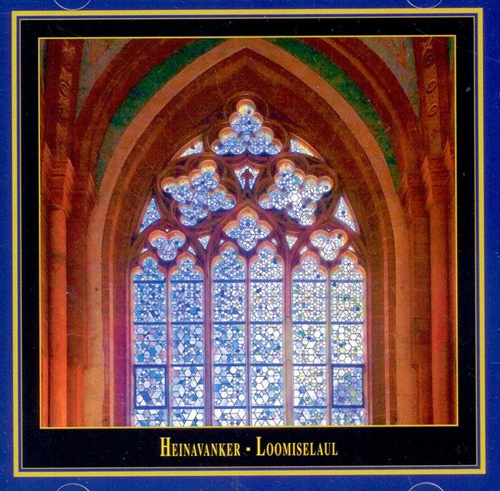 Loomiselaul ~ The Creation