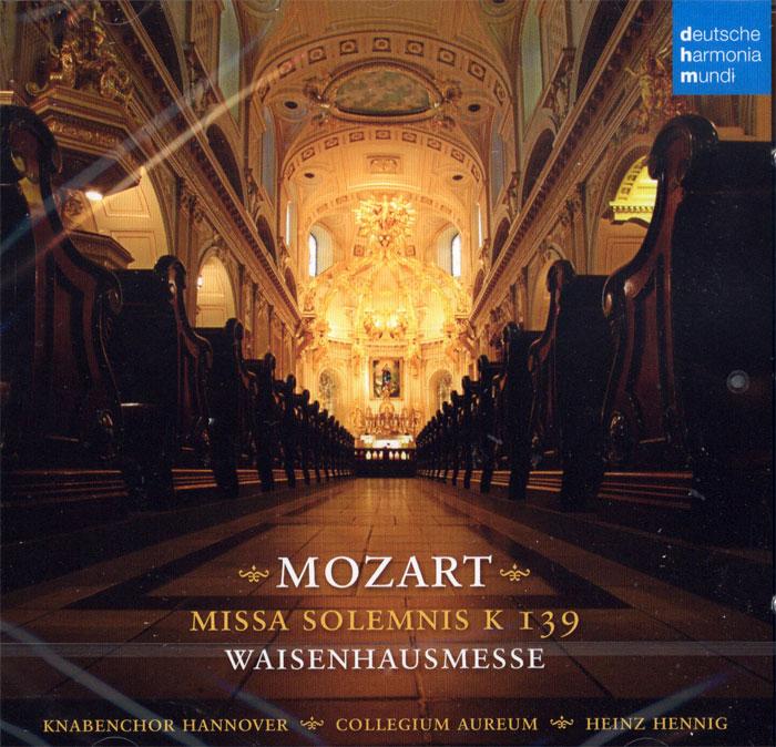 Missa solemnis in C minor K. 139 (47a)