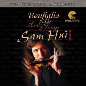 Bonfiglio plays Love Songs of Sam Hui