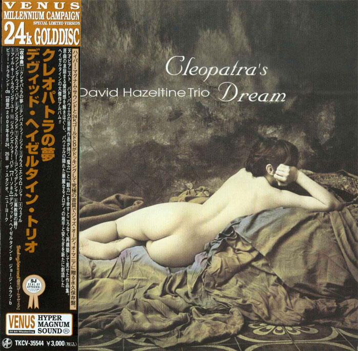 Cleopatra's Dream image